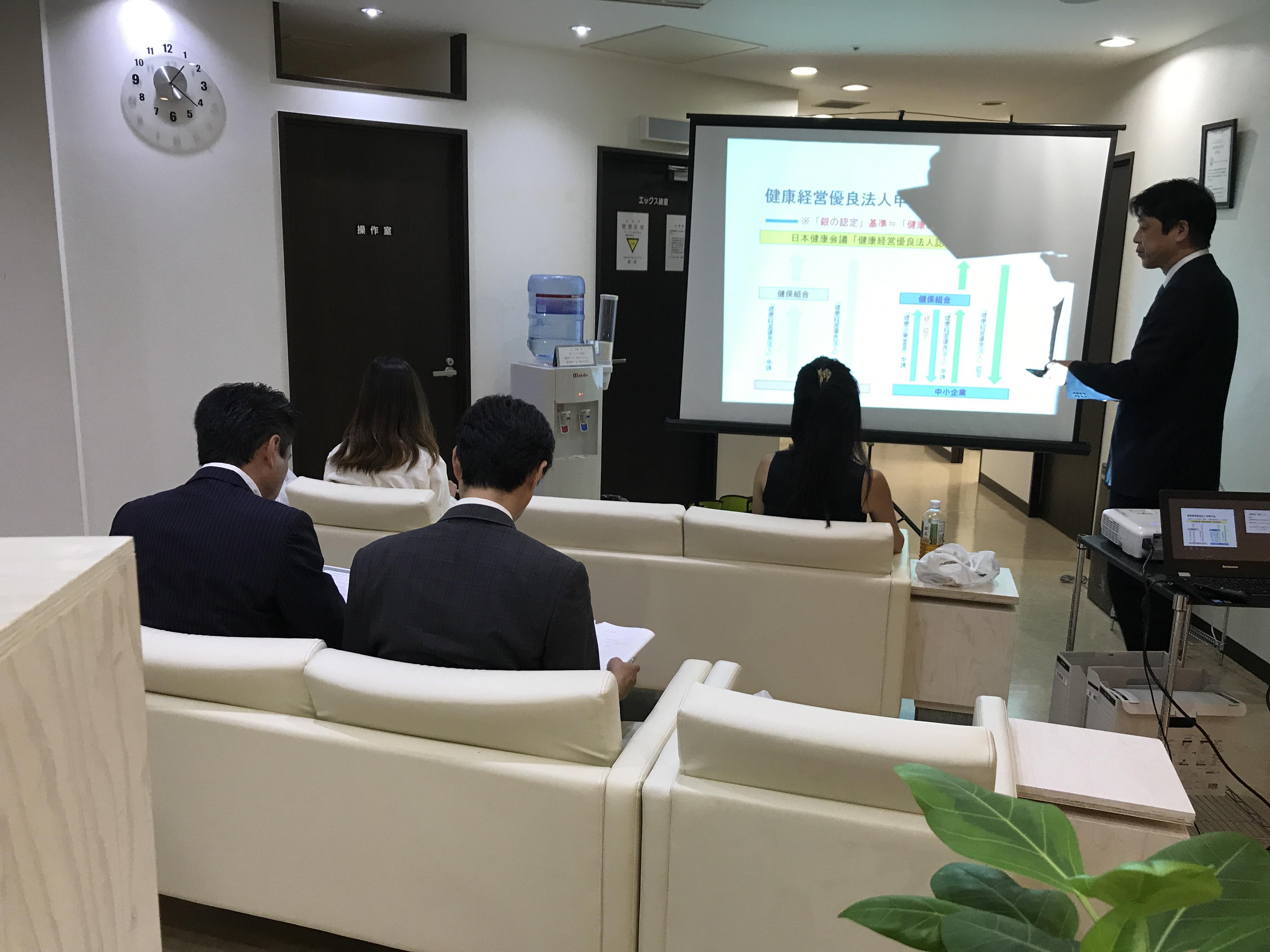 【10月25日】健康経営スタートアップセミナー開催のご報告