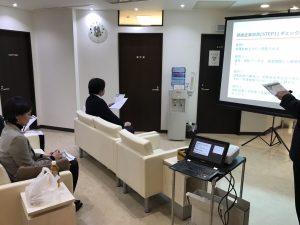 【12月18日】健康経営スタートアップセミナー開催のご報告