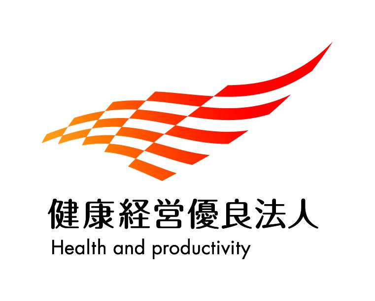 「健康で生産性の高い企業を目指す」健康経営支援サービスを提供!企業向け健康経営支援サービス開始