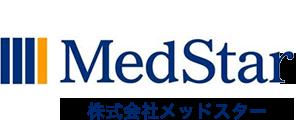 MedStar 株式会社メッドスター 企業・健保の健康経営をサポート